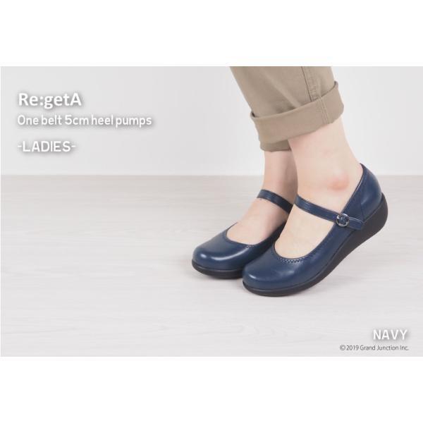 リゲッタ 靴 レディース パンプス 幅広 痛くない 履きやすい フォーマル カジュアル pumps|gjweb|05