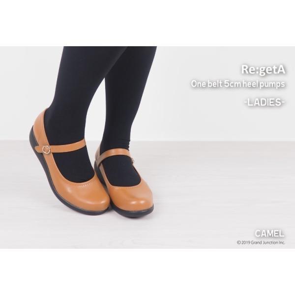 リゲッタ 靴 レディース パンプス 幅広 痛くない 履きやすい フォーマル カジュアル pumps|gjweb|06
