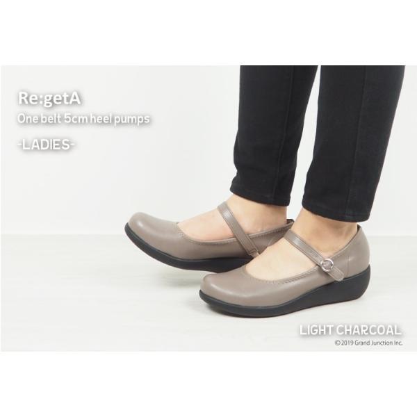 リゲッタ 靴 レディース パンプス 幅広 痛くない 履きやすい フォーマル カジュアル pumps|gjweb|07
