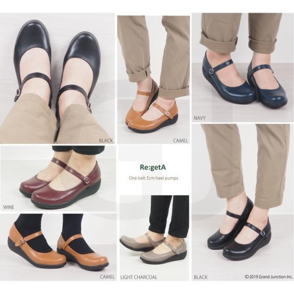 リゲッタ 靴 レディース パンプス 幅広 痛くない 履きやすい フォーマル カジュアル pumps|gjweb|09