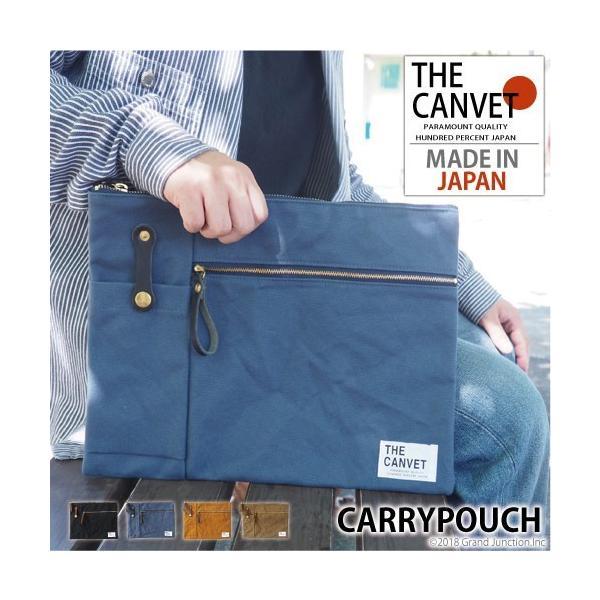 キャリーポーチ キャンバス クラッチバッグ キャンベット 日本製|gjweb