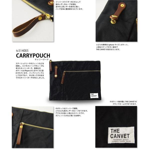 キャリーポーチ キャンバス クラッチバッグ キャンベット 日本製|gjweb|03