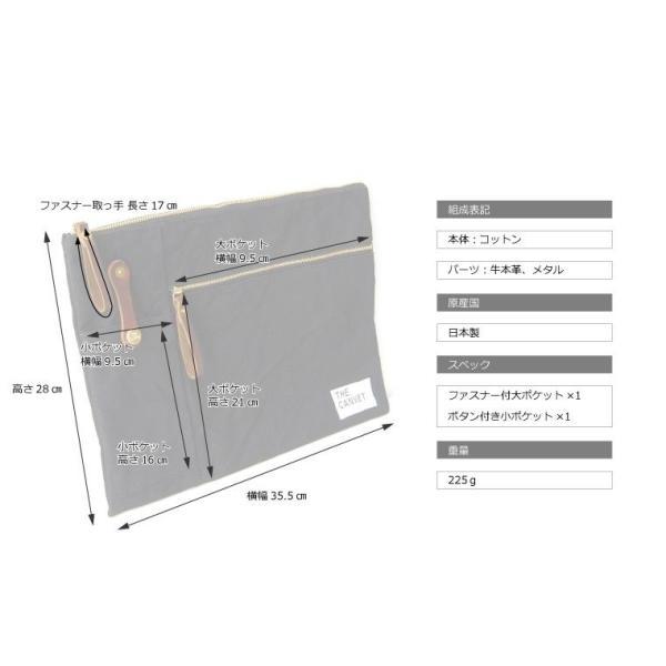 キャリーポーチ キャンバス クラッチバッグ キャンベット 日本製|gjweb|06