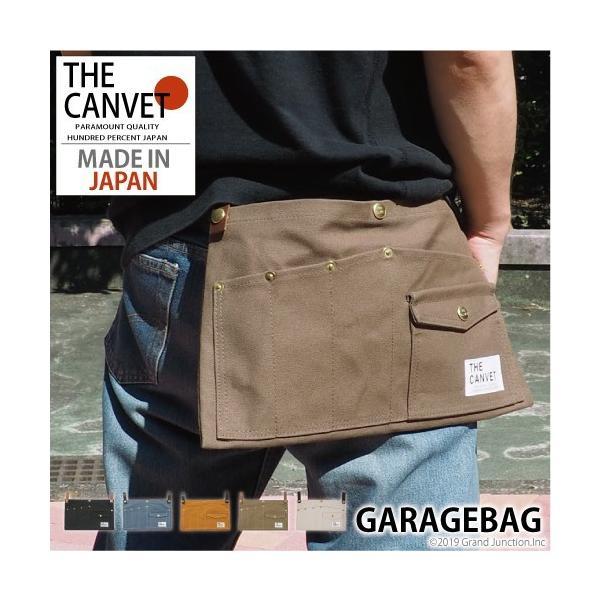 ウエストバッグ ガレージバッグ キャンバス 道具入れ エプロン ヒップバッグ ベルト メンズ レディース おしゃれ 軽い 日本製 キャンベット waist bag gjweb