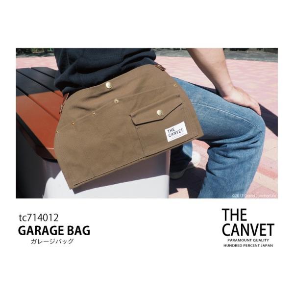 ウエストバッグ ガレージバッグ キャンバス 道具入れ エプロン ヒップバッグ ベルト メンズ レディース おしゃれ 軽い 日本製 キャンベット waist bag gjweb 02