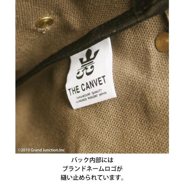 ウエストバッグ ガレージバッグ キャンバス 道具入れ エプロン ヒップバッグ ベルト メンズ レディース おしゃれ 軽い 日本製 キャンベット waist bag gjweb 13