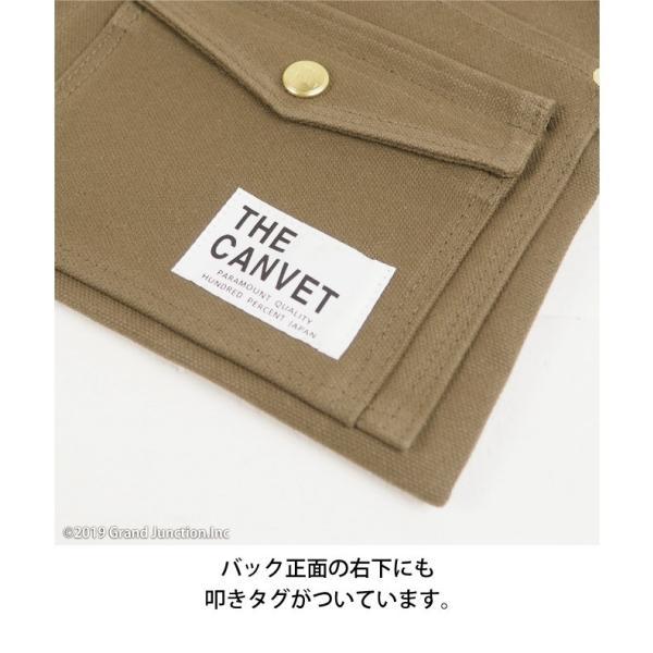 ウエストバッグ ガレージバッグ キャンバス 道具入れ エプロン ヒップバッグ ベルト メンズ レディース おしゃれ 軽い 日本製 キャンベット waist bag gjweb 14