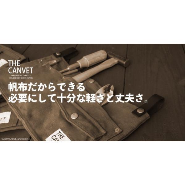 ウエストバッグ ガレージバッグ キャンバス 道具入れ エプロン ヒップバッグ ベルト メンズ レディース おしゃれ 軽い 日本製 キャンベット waist bag gjweb 05
