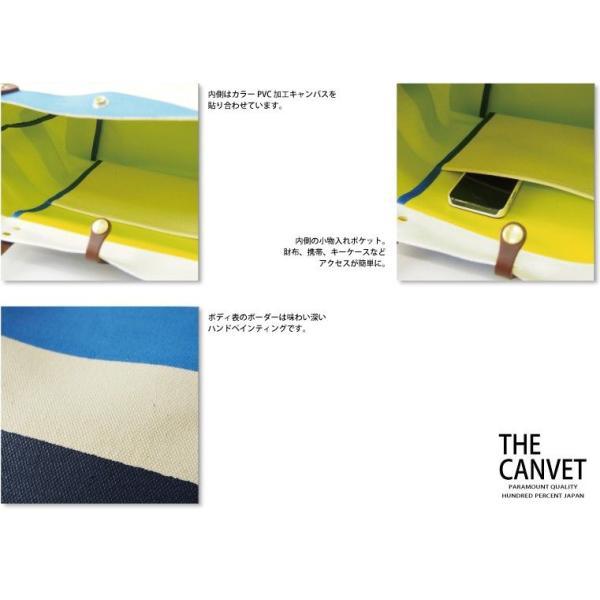 トートバッグ ボーダー ハンドペイント キャンベット PVC加工 日本製|gjweb|05