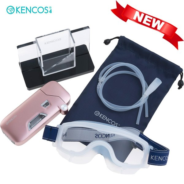 ケンコス4 水素eyeゴーグルセット ピンク