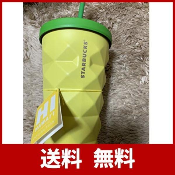 スターバックス ハワイ限定 ステンレス製 パイナップルタンブラー Starbucks Pineapple Tumbler Hawaii Limited|gladexpress