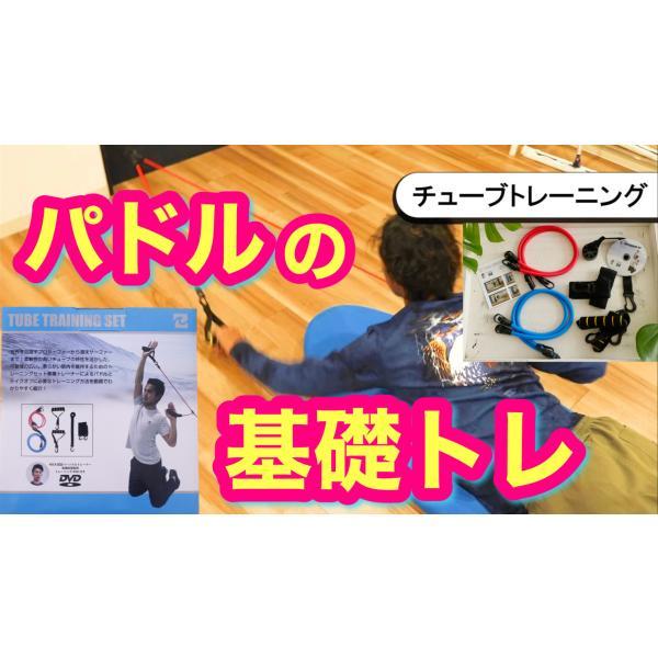 【サーフィンパドル速く】TUBE TRAINING SET(チューブトレーニングセット) EXTRA(エクストラ)|gladsurf-shonan