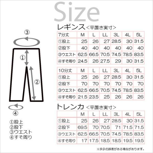 水着用 レディース レギンス単品 トレンカ単品 7分丈 10分丈 日本製 大きいサイズあり 無地 ブラック UVカット フィットネス ジム 体型カバー メール便OK glammy-store 10