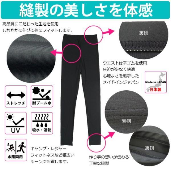 水着用 レディース レギンス単品 トレンカ単品 7分丈 10分丈 日本製 大きいサイズあり 無地 ブラック UVカット フィットネス ジム 体型カバー メール便OK glammy-store 07