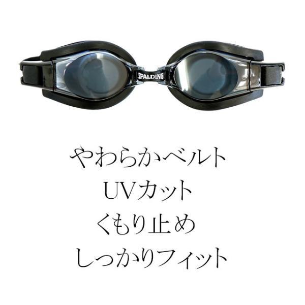 スイムゴーグル単品 水泳 スポルディング 大人用 水中眼鏡 UVカット 曇り止め加工 COM2|glammy-store|02