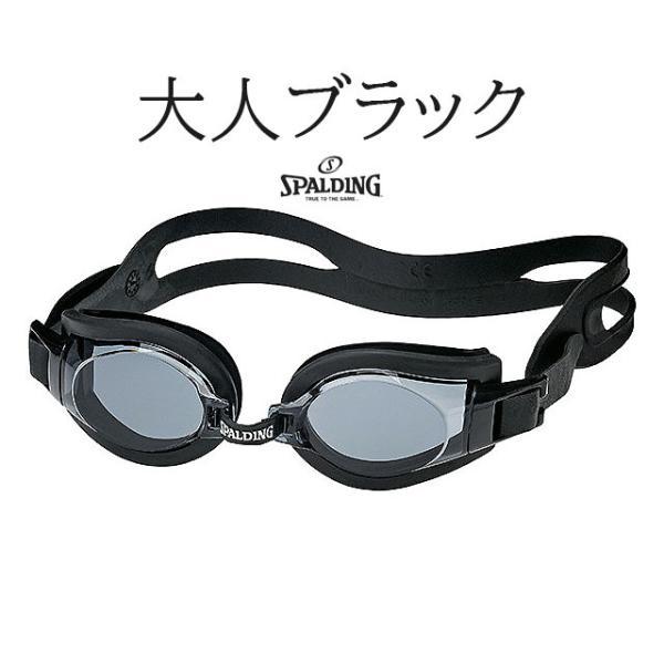 スイムゴーグル単品 水泳 スポルディング 大人用 水中眼鏡 UVカット 曇り止め加工 COM2|glammy-store|04