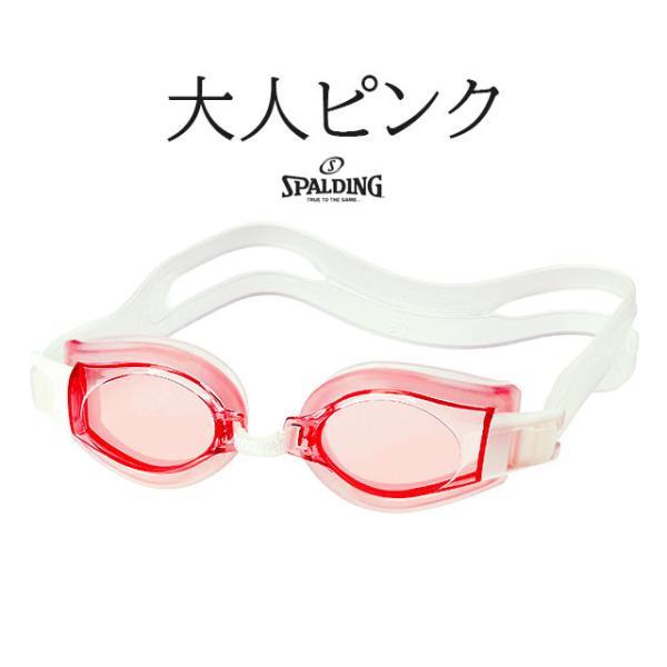 スイムゴーグル単品 水泳 スポルディング 大人用 水中眼鏡 UVカット 曇り止め加工 COM2|glammy-store|05