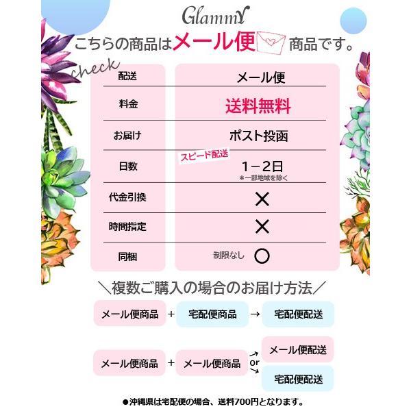 日本製 水着インナーショーツ レディース ボックスタイプ アンダーショーツ単品 大きいサイズあり ハイウエスト フィットネス 体型カバー メール便送料無料|glammyplus|15