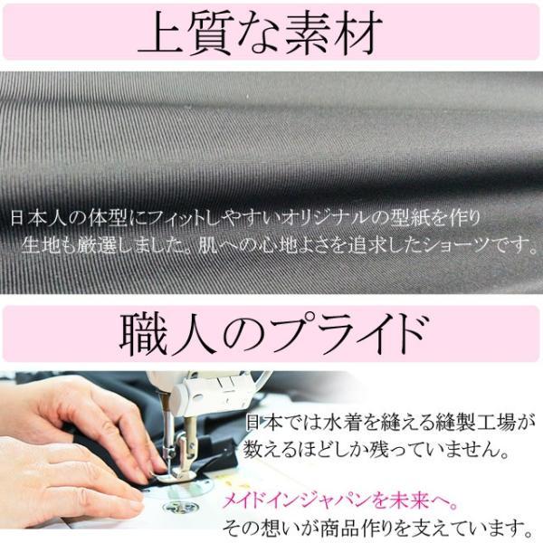日本製 水着インナーショーツ レディース ボックスタイプ アンダーショーツ単品 大きいサイズあり ハイウエスト フィットネス 体型カバー メール便送料無料|glammyplus|10
