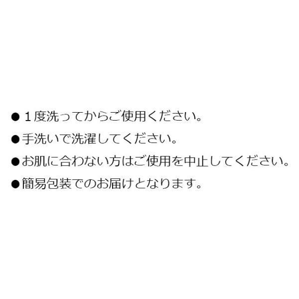 即納 在庫あり 水着生地で作った 日本製 水着素材 洗える立体 マスク 水着マスク 花粉 カット 洗濯可 メール便送料無料|glammyplus|12