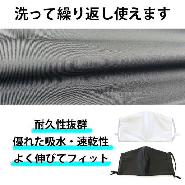 即納 在庫あり 水着生地で作った 日本製 水着素材 洗える立体 マスク 水着マスク 花粉 カット 洗濯可 メール便送料無料|glammyplus|03