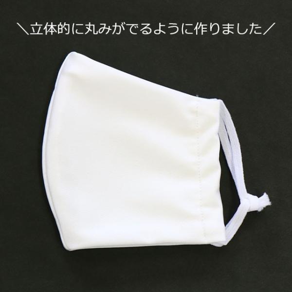即納 在庫あり 水着生地で作った 日本製 水着素材 洗える立体 マスク 水着マスク 花粉 カット 洗濯可 メール便送料無料|glammyplus|04