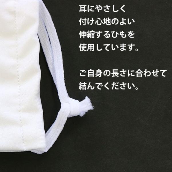 即納 在庫あり 水着生地で作った 日本製 水着素材 洗える立体 マスク 水着マスク 花粉 カット 洗濯可 メール便送料無料|glammyplus|05