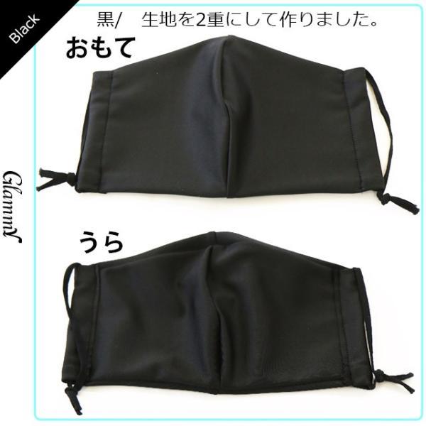 即納 在庫あり 水着生地で作った 日本製 水着素材 洗える立体 マスク 水着マスク 花粉 カット 洗濯可 メール便送料無料|glammyplus|07