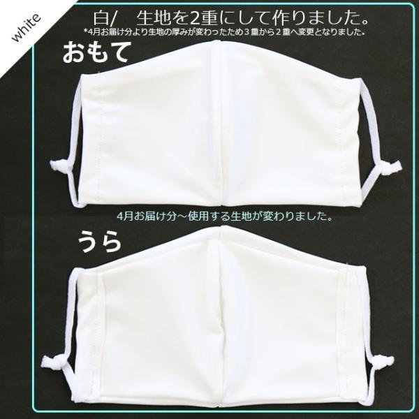 即納 在庫あり 水着生地で作った 日本製 水着素材 洗える立体 マスク 水着マスク 花粉 カット 洗濯可 メール便送料無料|glammyplus|08