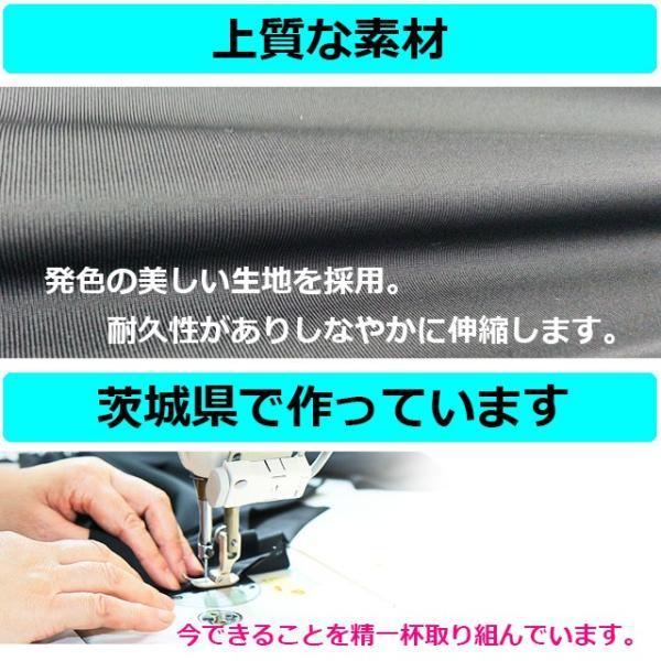 即納 在庫あり 水着生地で作った 日本製 水着素材 洗える立体 マスク 水着マスク 花粉 カット 洗濯可 メール便送料無料|glammyplus|09