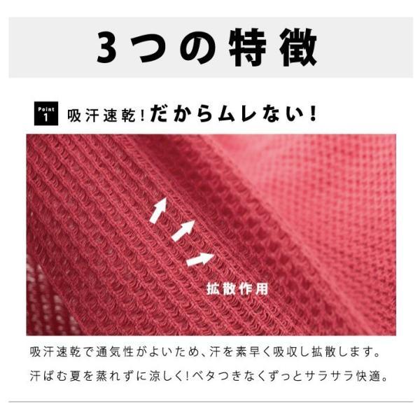 ボクサーパンツ メンズ 前開き 包帯 吸汗速乾 蒸れない ムレない / ハーフパンツ (着る包帯 ムレンゼ MURENZE) [M便 1/2]|glamore|06