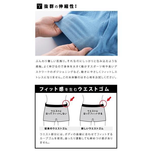 ボクサーパンツ メンズ 前開き 包帯 吸汗速乾 蒸れない ムレない / ハーフパンツ (着る包帯 ムレンゼ MURENZE) [M便 1/2]|glamore|08