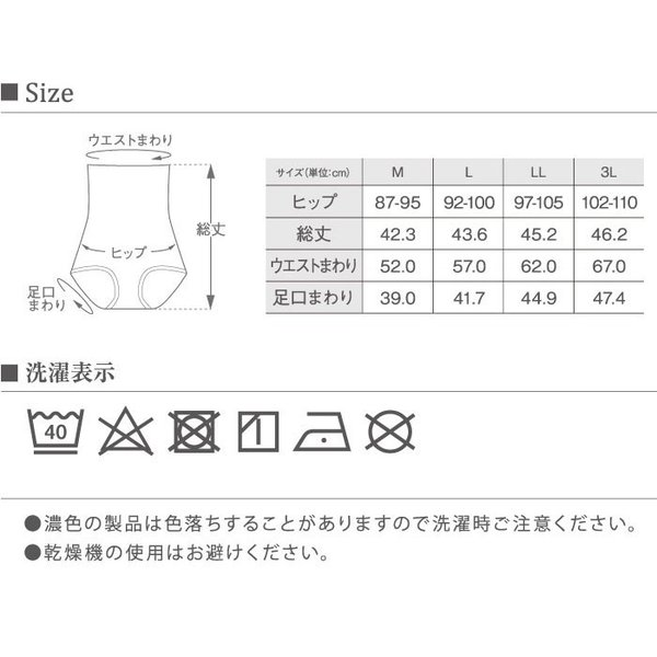 (2枚組)(着る包帯インナー クシェル) 腹巻パンツ 腹巻き レディース 夏 腹巻きパンツ 包帯 [M便 1/2]|glamore|16