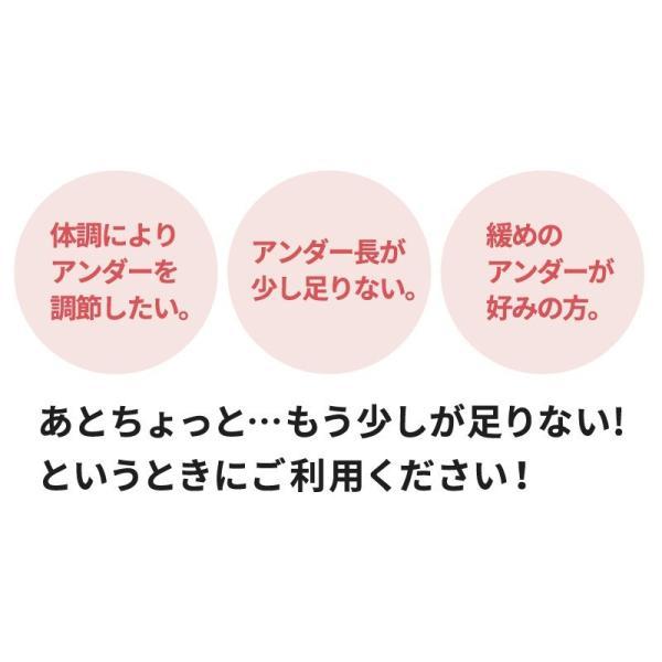 延長ホック グラモアブラ プリンカップブラ ティントブラ用 取り付け無料|glamore|02