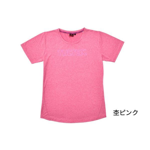 スポーツインナー レディース 速乾 吸汗 UVカット 紫外線カット ヨガ フィットネス / ロゴ入り半袖Tシャツ半袖 TULTEX タルテックス|glamore|13