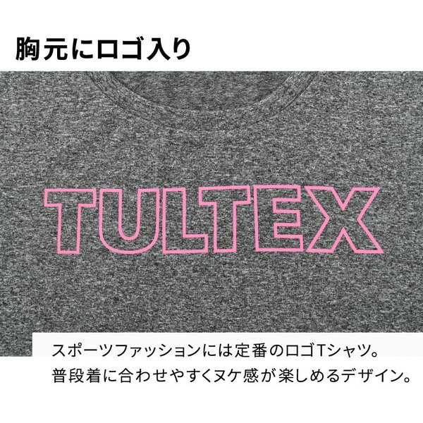 スポーツインナー レディース 速乾 吸汗 UVカット 紫外線カット ヨガ フィットネス / ロゴ入り半袖Tシャツ半袖 TULTEX タルテックス|glamore|05