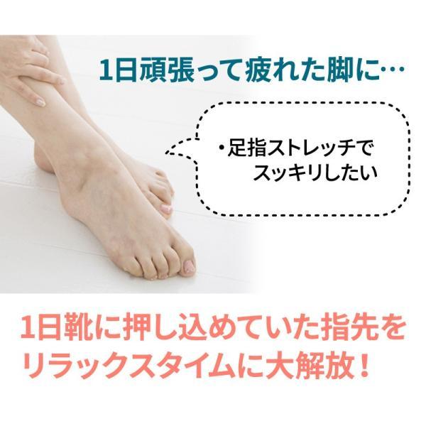 足指 開放 広げる むくみ 解消 ケア フットケア 足の疲れ / 足指開放ソックス ハーフタイプ (ボーダー 柄) URUNA(ウルナ) glamore 02