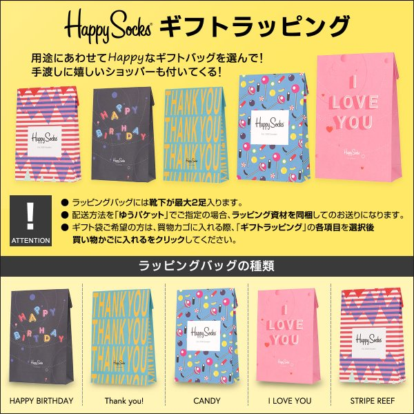 Happy Socks ハッピーソックス HALF STRIPE ( ハーフ ストライプ ) クルー丈 綿混 ソックス 靴下 ユニセックス メンズ&レディス 1A110005|glanage|07