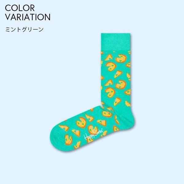 Happy Socks ハッピーソックス JUNK FOOD PIZZA ( ピザ ) クルー丈 綿混 ソックス 靴下 ユニセックス メンズ&レディス 1A113016|glanage|02