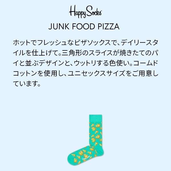 Happy Socks ハッピーソックス JUNK FOOD PIZZA ( ピザ ) クルー丈 綿混 ソックス 靴下 ユニセックス メンズ&レディス 1A113016|glanage|03
