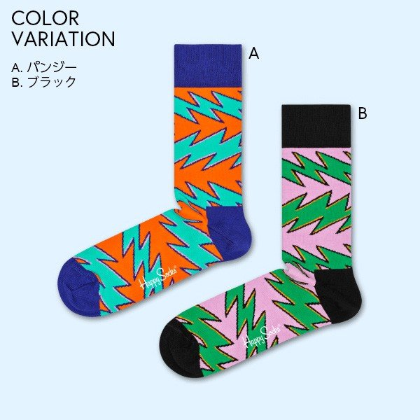 Happy Socks ハッピーソックス ROCK´N ROLL STRIPE ( ロックンロール ストライプ ) クルー丈 綿混 ソックス 靴下 ユニセックス メンズ&レディス 1A113027|glanage|02