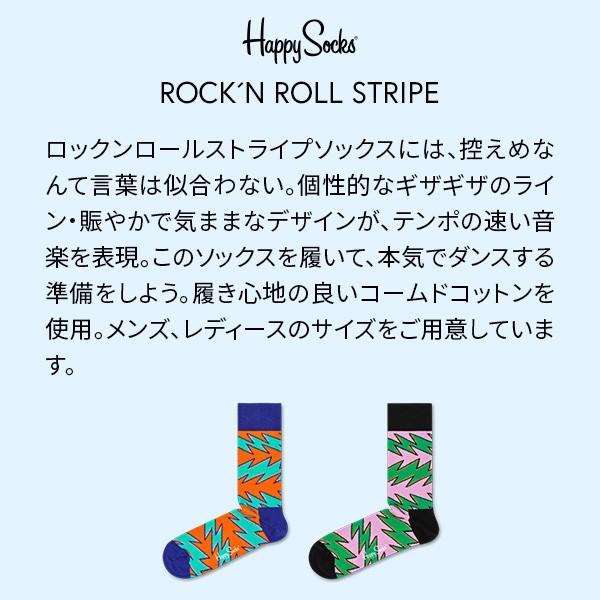 Happy Socks ハッピーソックス ROCK´N ROLL STRIPE ( ロックンロール ストライプ ) クルー丈 綿混 ソックス 靴下 ユニセックス メンズ&レディス 1A113027|glanage|03