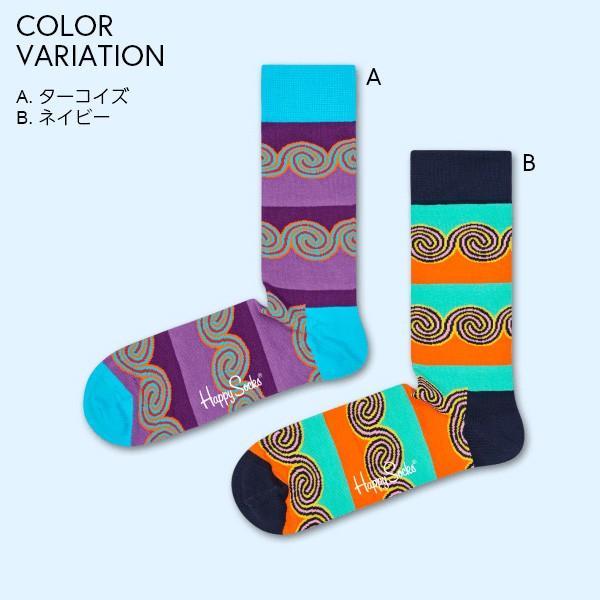 Happy Socks ハッピーソックス WINDY STRIPE ( ウィンディ ストライプ ) クルー丈 綿混 ソックス 靴下 ユニセックス メンズ&レディス 1A113035|glanage|02