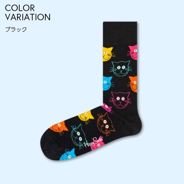Happy Socks ハッピーソックス CAT ( キャット ) クルー丈 綿混 ソックス 靴下 ユニセックス メンズ&レディス 1A113039 glanage 02