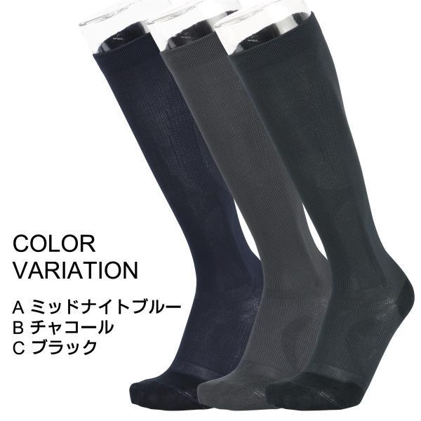 着圧ハイソックス 男性用 ナイガイ BODY CLOTHING(ボディクロージング) アーチフィットサポート メンズ 靴下 2252-950 ポイント10倍|glanage|02