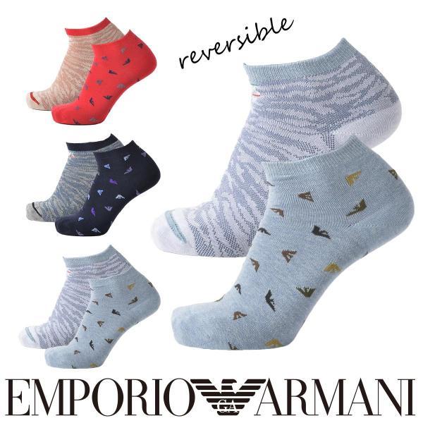 EMPORIO ARMANI エンポリオ アルマーニ NEWリバーシブル スニーカー丈 メンズ 紳士 ソックス 靴下 ポイント10倍|glanage