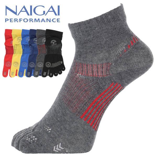 ランニング 5本指 吸水速乾 メンズ 靴下 NAIGAI PERFORMANCE ナイガイ パフォーマンス メッシュ編み ショート丈 ソックス 2332-201|glanage
