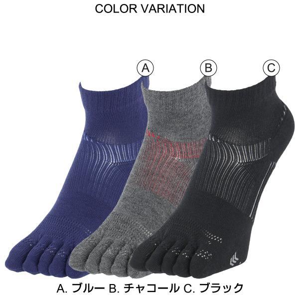 ランニング 5本指 吸水速乾 メンズ 靴下 NAIGAI PERFORMANCE ナイガイ パフォーマンス メッシュ編み ショート丈 ソックス 2332-201|glanage|04