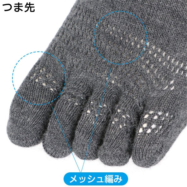 ランニング 5本指 吸水速乾 メンズ 靴下 NAIGAI PERFORMANCE ナイガイ パフォーマンス メッシュ編み ショート丈 ソックス 2332-201|glanage|05