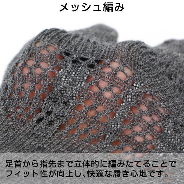ランニング 5本指 吸水速乾 メンズ 靴下 NAIGAI PERFORMANCE ナイガイ パフォーマンス メッシュ編み ショート丈 ソックス 2332-201|glanage|06